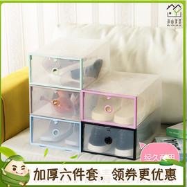 塑料鞋盒收纳盒透明简易防尘鞋柜可折叠加厚叠加多层女士鞋子收纳