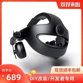 HTC VIVE畅听头戴耳机 小派畅听/oculus 通用转接换头 VR舒适改装图片