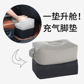 充气脚垫旅行便携必备飞机睡觉神器坐长途火车汽车硬座搁脚放脚凳图片