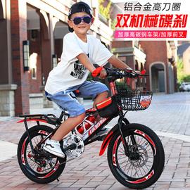 自行车成人儿童山地车男女式赛车中小学生单车18寸20/22/24寸26寸图片
