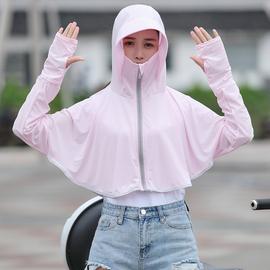 上海故事夏季薄款粉色防晒衣骑车专用女夏天开车防晒披肩时尚外搭图片