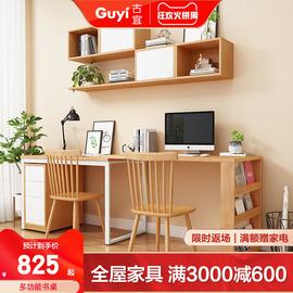 双人多功能书桌书架一体台式电脑桌简约写字桌原木色学生书房家用图片