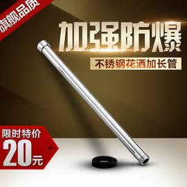 深缘不锈钢加厚淋浴升降杆加高管淋浴花洒加长管顶喷硬管延长杆图片