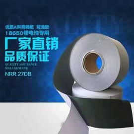A级带胶青稞纸  18650锂电池绝缘纸电路板绝缘垫片图片