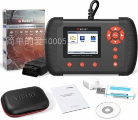 VIDENT iLink400 Full System Scanner Support ABS/SRS/EPB/DPF图片