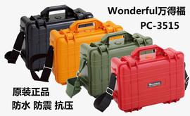 万得福PC-3515安全箱 镜头箱 万德福工具箱 相机箱 手提箱 保护箱图片