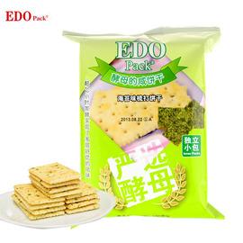 EDO海苔梳打饼100g克/包天然酵母苏打饼干/休闲零食$图片