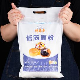 低筋面粉5斤 烘焙原料蛋糕饼干粉蛋挞月饼糕点粉低精小麦粉2500g图片