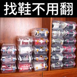 耐奔塑料靴子鞋盒收纳盒透明鞋盒子鞋柜收纳鞋子架收纳神器省空间