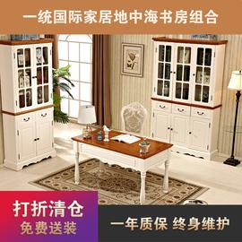 书房套餐实木书桌简约 家用书椅书柜 一统国际家具清仓特价甩货图片