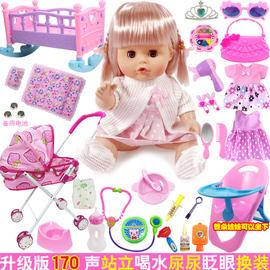儿童玩具女孩过家家仿真洋娃娃会说话喝水尿尿睡眠宝宝可换装打扮图片