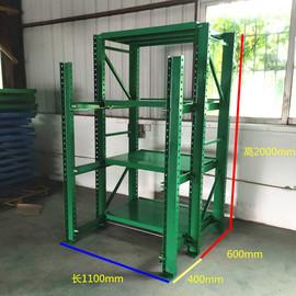 重型模具货架全开抽屉式五金模具架存放整理槽钢三立柱加厚仓储图片