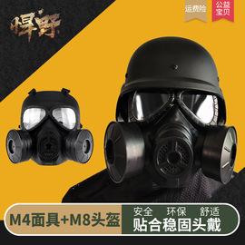 M4防毒面具骷髅面罩护目镜使命召唤幽灵头盔机能绝地求生吃鸡装备图片