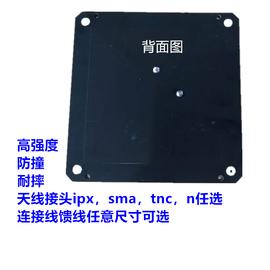 uhf天线内置天线RFID天线超高频PCB天线华贺hauhf1206天线图片
