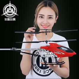 遥控飞机直升机 成人耐摔飞机可充电航模型 全金属遥控电动飞机图片