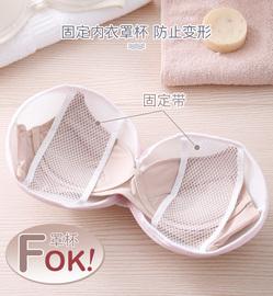 日本LEC防变形文胸洗衣袋洗衣机网袋护洗袋球形细网文胸罩内衣袋
