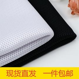三明治三层网布夹层网眼布3d弹性网布 透气床围面料 沙发鞋材布料图片