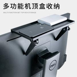 机顶盒置物架路由器收纳架电脑显示器屏幕挂架免打孔液晶电视屏架图片