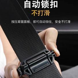 汽车车载安全带固定限位器金属 固定防勒防滑安全车带收缩器 儿童图片