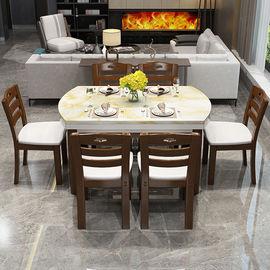 奥馨缘大理石全实木餐桌椅组合伸缩折叠方圆形吃饭小餐桌子简约图片