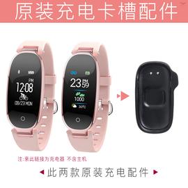 女士智能手环充电器手环充电夹子女生手表充电头卡槽盖子充电底座图片