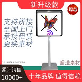 业王全息3d投影仪裸眼广告机电风扇屏设备立体悬浮空气成像极光图片