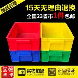 塑料盒子长方形小方盒物料盒周转箱元件盒收纳盒工具盒零件盒龟箱图片