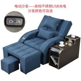 足浴沙发电动足疗沙发按摩床沐足采耳修脚按摩椅浴场泡脚沙发椅图片
