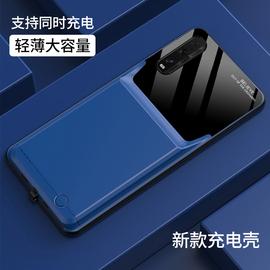 适用于OPPOFind X2背夹充电宝Find X2pro电池超薄oppofindx手机壳图片