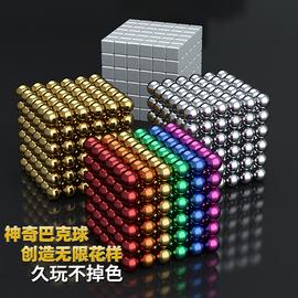 巴克球1000颗星巴玩具磁铁魔力珠磁力益智积木棒减压吸铁石八克球图片