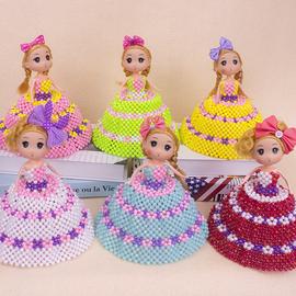 手工DIY串珠迷糊娃娃蛋糕裙玩偶女孩生日礼品儿童礼物过家家玩具图片