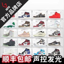 GOTO鞋盒收纳盒透明鞋子收纳柜aj亚克力收纳神器网红声控灯光鞋盒