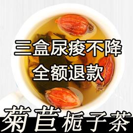 菊苣栀子茶降酸茶菊苣茶绛尿酸高排酸茶尿酸茶葛根降玉米须茶正品