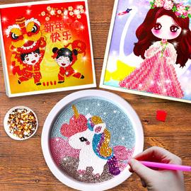 儿童钻石贴画 手工diy制作材料包水晶新年春节礼物女孩益智玩具图片