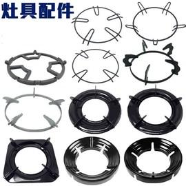 防滑长方形圆形嵌入式双灶天然气钢圈平底锅灶台燃气灶支架橱柜