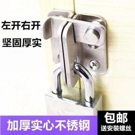 简单插销安全房间门锁家用厨房卫生间厕所寝室老式中式简约搭扣洗