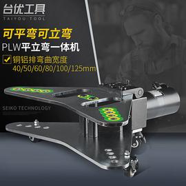 台优母线加工机液压弯排机平立弯机铜排折弯一体机 CB-125D平弯机