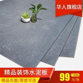 水泥板装饰板防火板饰面板纤维板水泥压力板隔墙吊顶木丝板清水板