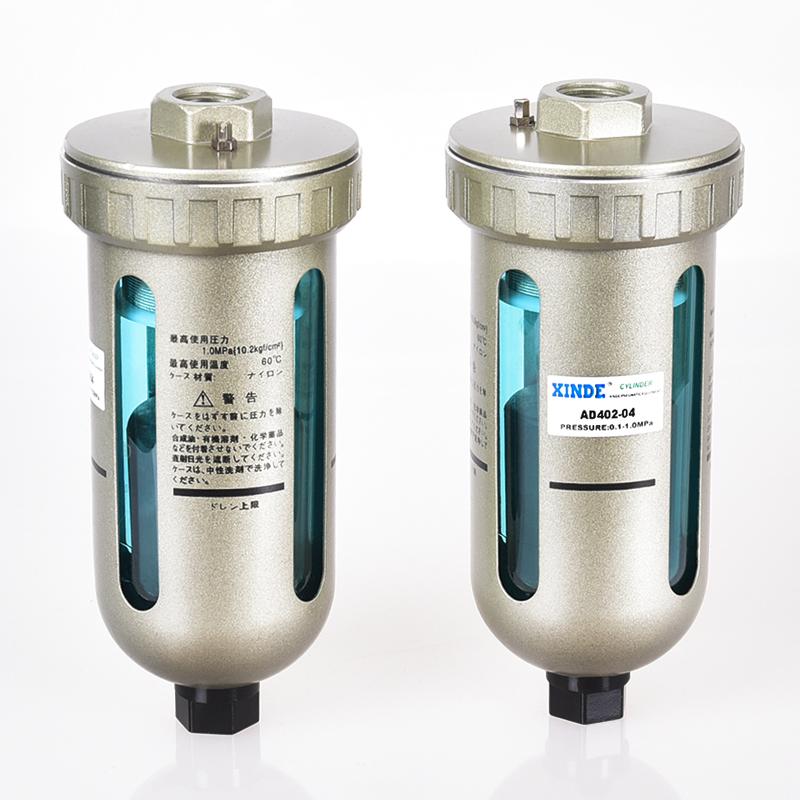 三年質保 XINDE 信德SMC型自動排水器AD402-04 空壓機用