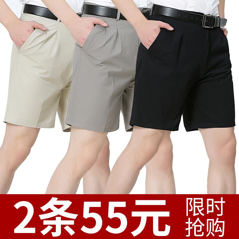薄款男士中年 西裝短褲爸爸高腰中老年純棉寬鬆大碼五分褲