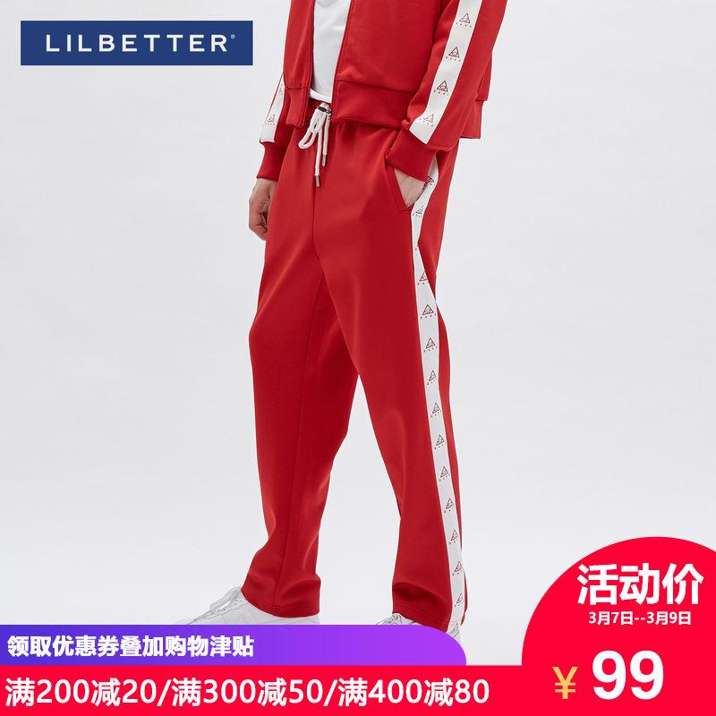 Lilbetter男士 褲 2019 套裝束腳褲LB條紋 衛褲哈倫褲男