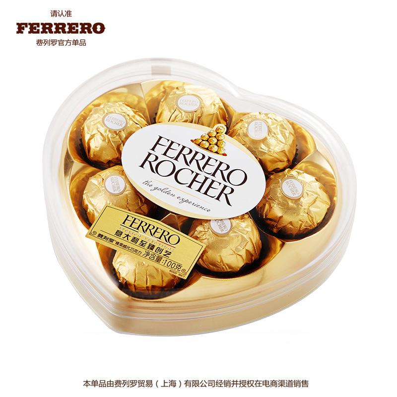 費列羅榛果威化巧克力t8粒心形送女友 裝生日 情人節婚慶