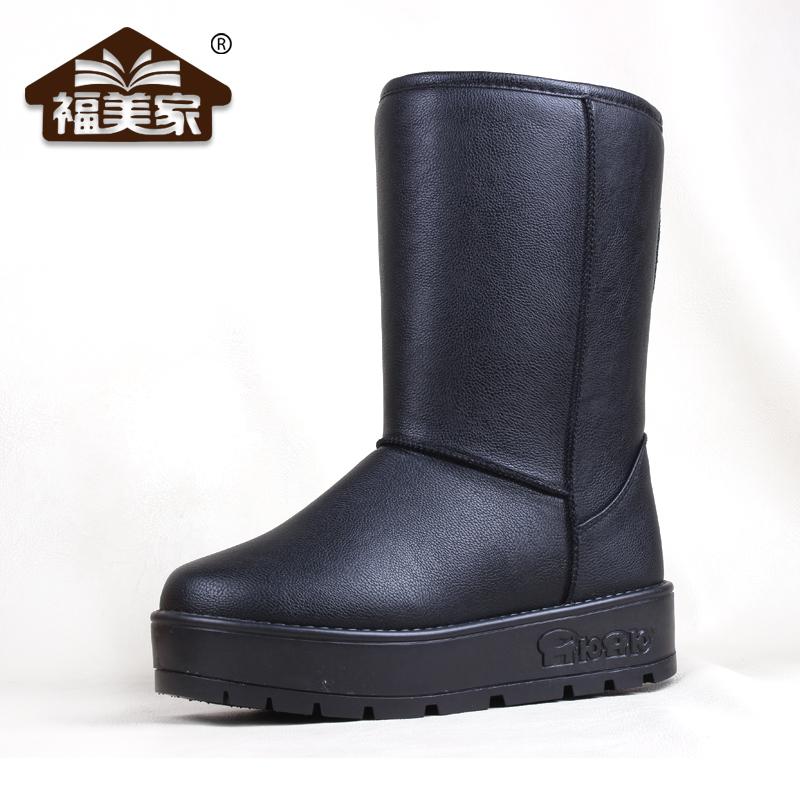 套筒厚底雪地靴女士高筒防滑防水加絨平跟中筒女靴冬靴保暖鞋