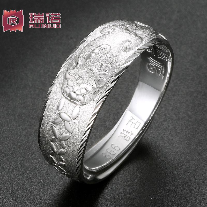 瑞諾999純銀男士戒指 潮男 學生單身尾戒 貔貅開口指環