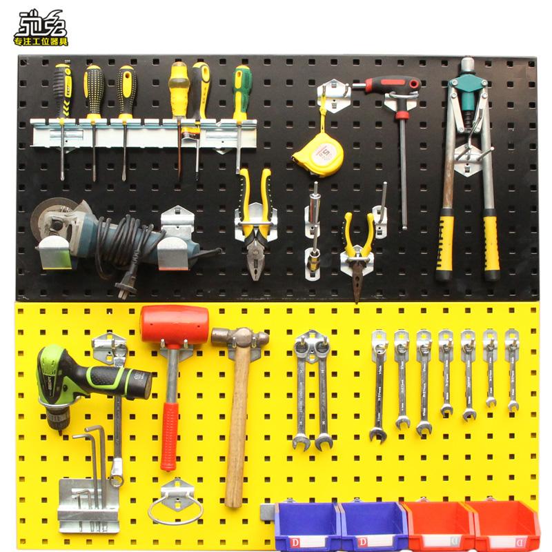 方孔洞洞板置物架收納工具牆掛板維修工具整理展示架掛板掛鉤
