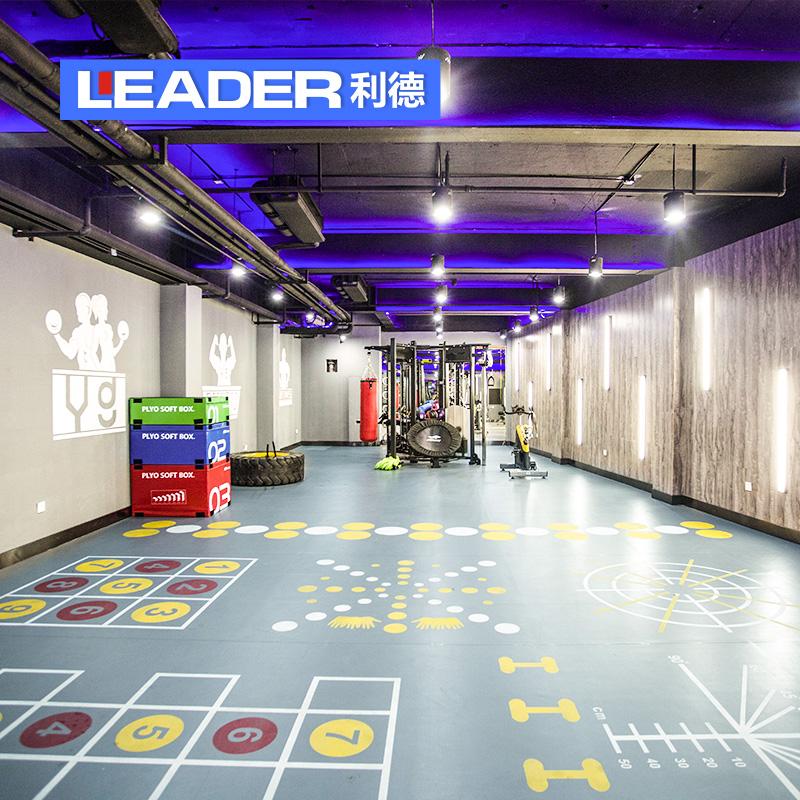 利德健身房地膠360私教地墊pvc塑膠 性定製地膠墊防滑 地板