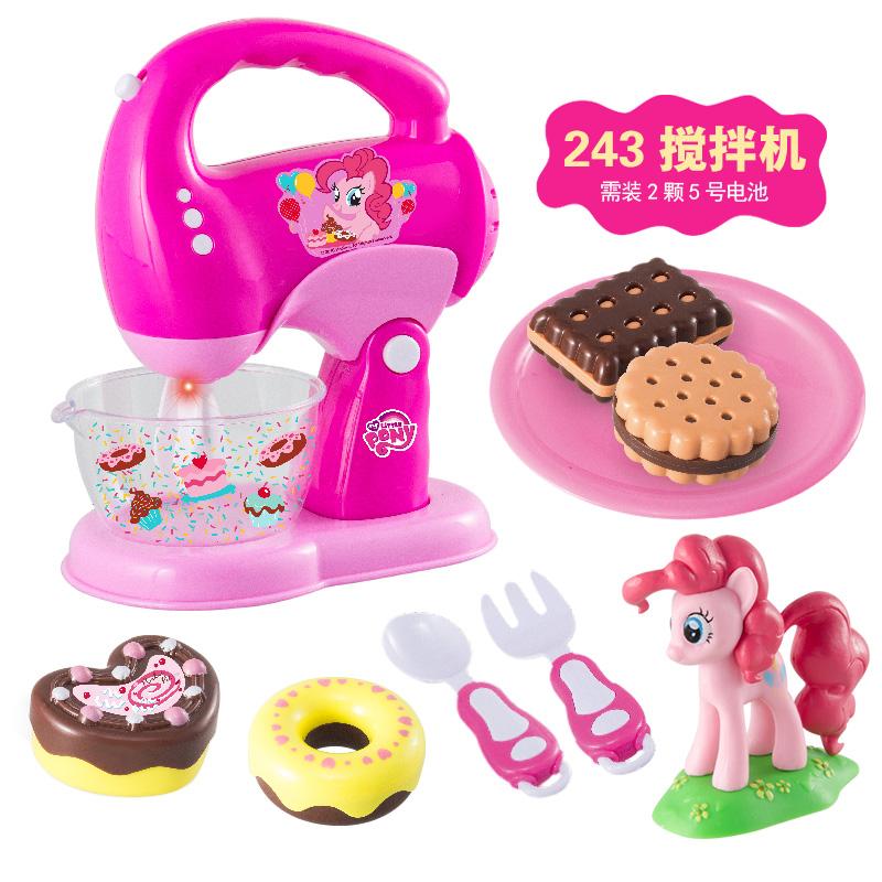 小馬寶莉過家家廚房玩具迷你小家電套裝炸汁機果汁機點心茶具女孩