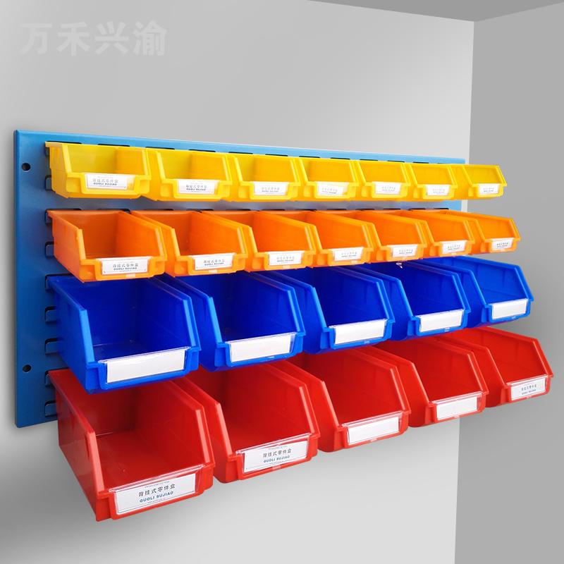 ~萬禾興渝~900~450百葉掛板背掛零件盒掛板物料架掛板工具板