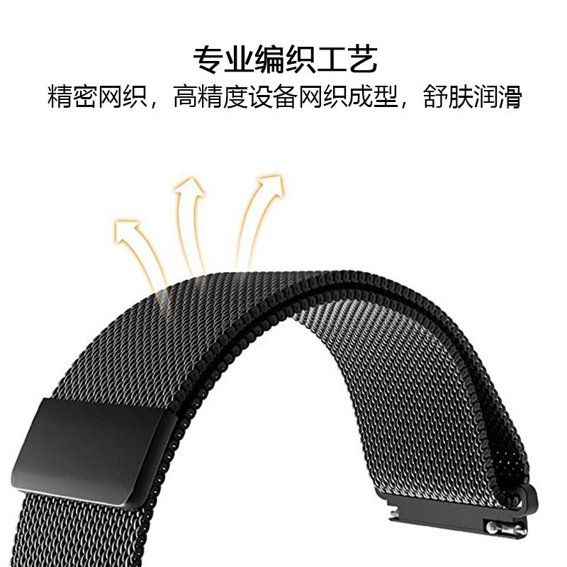 三星gear s3 S2 sport s4智能手表表帶galaxy watch金屬米蘭尼斯