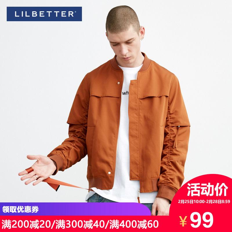 Lilbetter 外套男 短款修身立領男士外衣嘻哈 街頭飛行夾克